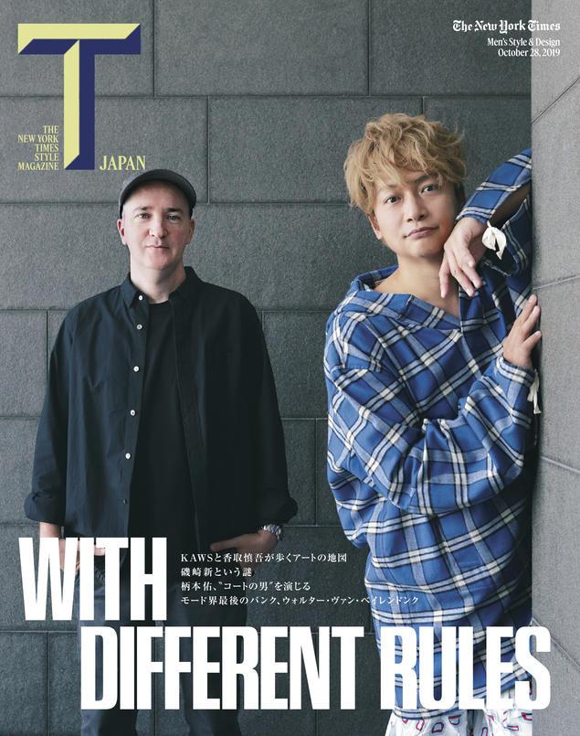 T JAPAN(ティージャパン)