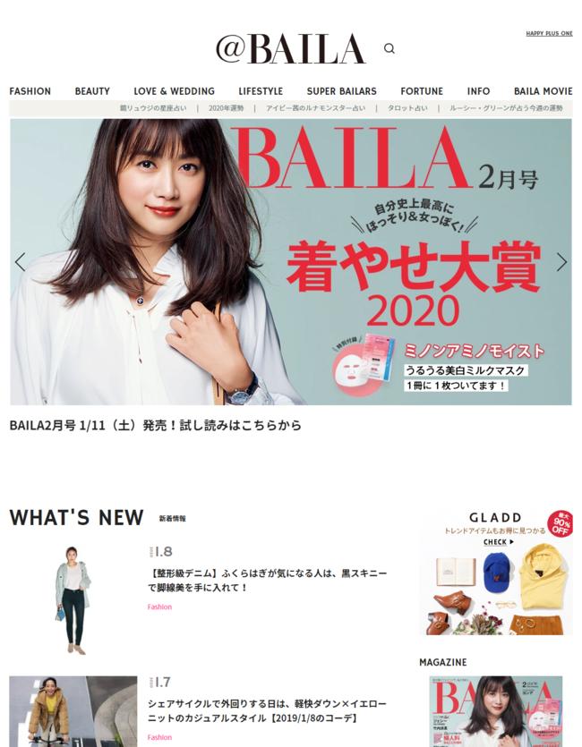 BAILA (バイラ)