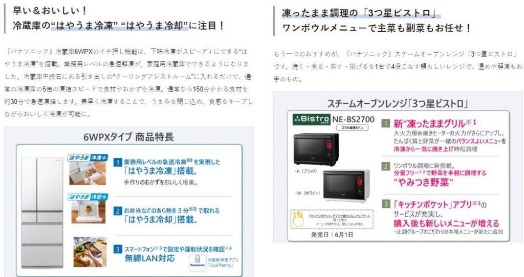 ブログ リー 隊 100 人